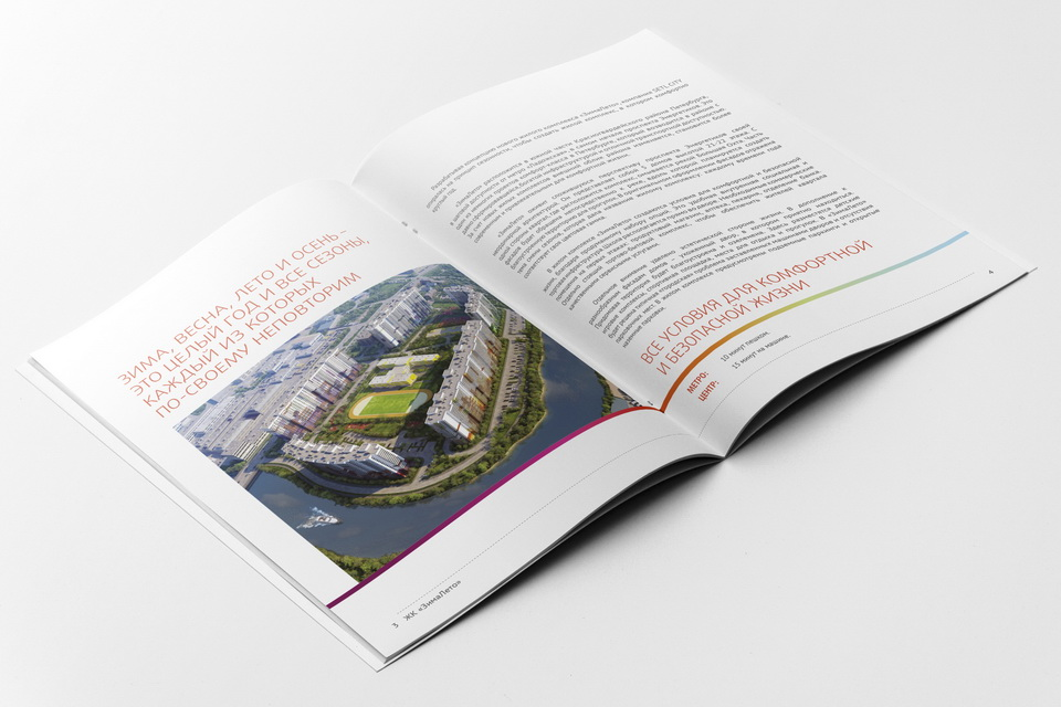 Brochure, booklet, catalog, Residential complex, ZIMALETO, Petersburg Real Estate, PN